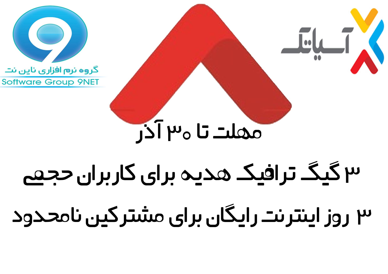 http://mehrzad123.persiangig.com/site/%D8%A7%D9%84%D8%A8.jpg